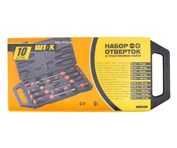 Screwdriver set, 10 pcs., plastic case