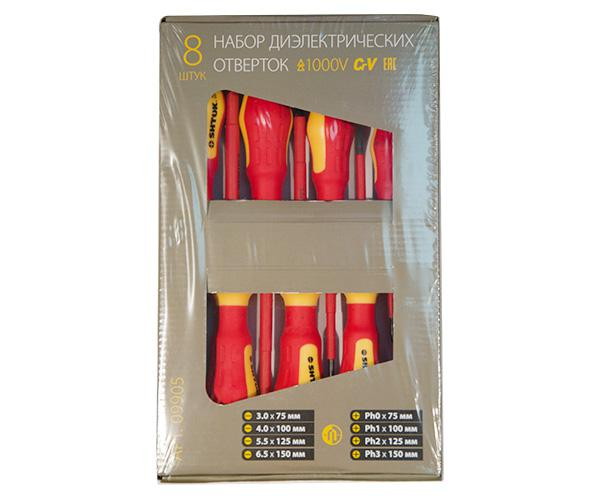 Screwdriver set, 8 pcs., carton box
