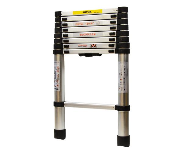 Telescopic ladders 2,6 m (without a case-bag)